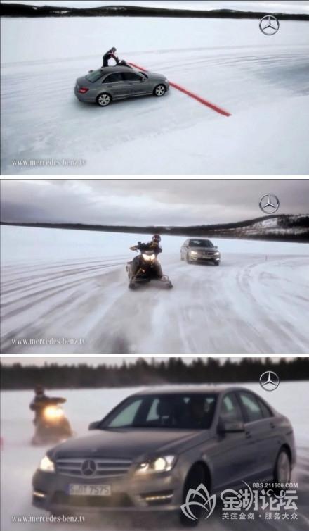 淮安奔驰给您一场梅赛德斯 奔驰c轿车与雪地摩托的漂移对决 高清图片